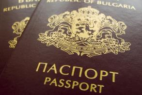 Portugal Passport Ranked Fourth Worldwide and the 'Strength' of the Bulgarian Passport has Increased